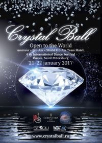 Crystal Ball 2017