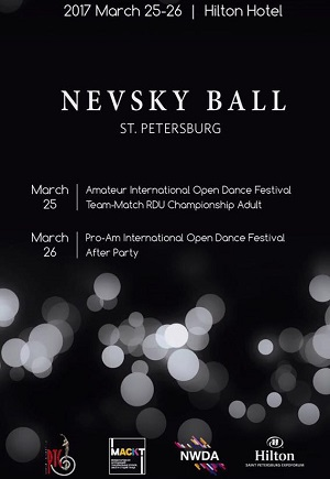 Nevsky Ball 2017