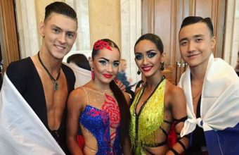 European Youth Latin 2017