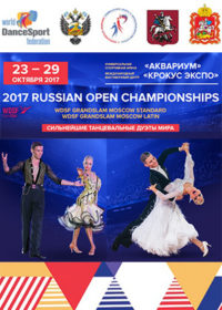 Russian Open DanceSport Championships 2017