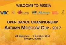 Autumn Moscow Cup 2017