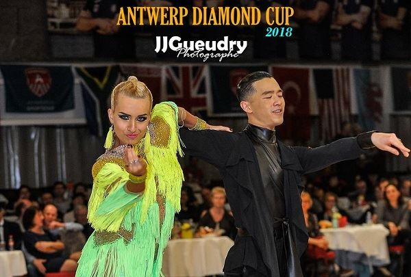 Antwerp Diamond Cup 2018