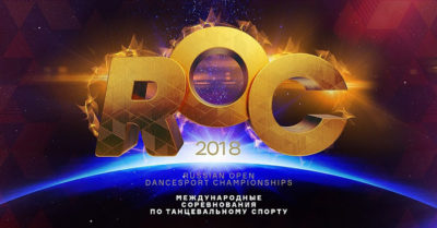 ROC 2018 Online streaming