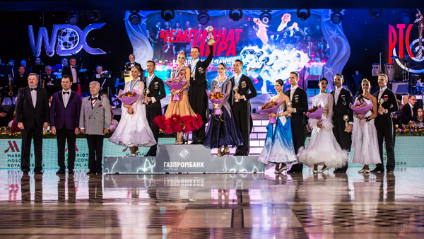 World Ballroom Championship 2018